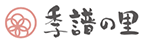 季譜の里|岡山 湯郷温泉の旅館
